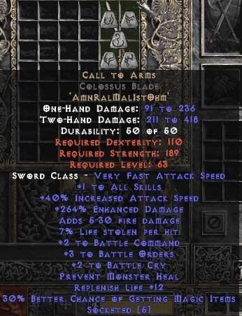 Diablo 2 over vpn