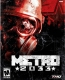 Metro 2033 Key (Steam Download Code)