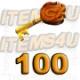 100 Guild Wars Zaishen Schlüssel (Z-Keys)